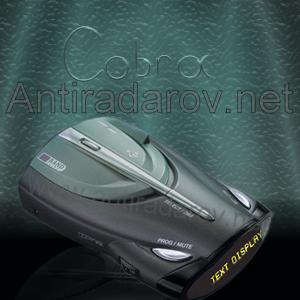COBRAXRS9640